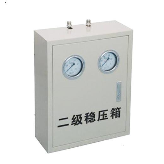 二级稳压箱